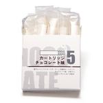 チョコレート味|電子タバコ交換カートリッジ【新デザイン】