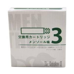 「ドクタースモーカー2」専用カートリッジ メンソール味 3本 販売、通販