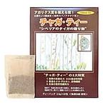 チャガティー(白樺キノコ健康茶)