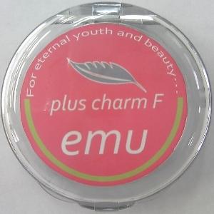 エミュー プラスチャーム エフ