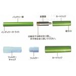電子タバコ 【アーススモーカー84】 メンソールフィルター30本入り