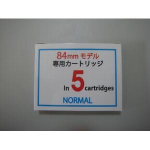 電子タバコZEROスモーカー・アーススモーカー84専用カートリッジ(84ミリモデル) ノーマル味(50本入り) 通販、販売