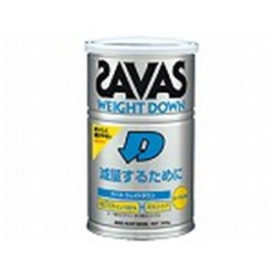 ザバス ウェイトダウンH 360g缶 【2セット】
