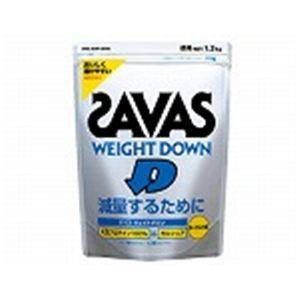 ザバス ウェイトダウンH 1.2kgバッグ 【2セット】