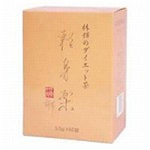 ダイエット茶 軽身楽茶 オレンジ 【3セット】