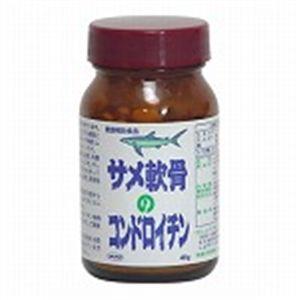 サメ軟骨のコンドロイチン 【2セット】