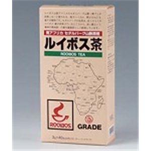 ルイボス茶 【2セット】
