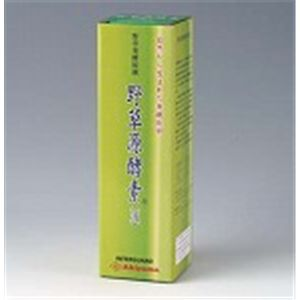 野草源酵素 液タイプ 【3セット】