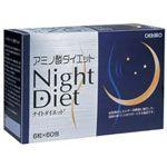 オリヒロ アミノ酸ナイトダイエット 【2セット】