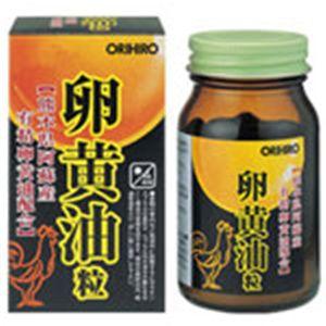 NL 卵黄油粒 【3セット】