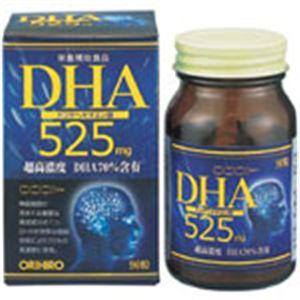 オリヒロ DHA525mg