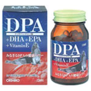 オリヒロ DPA+DHA+EPA+VitaminE 【3セット】