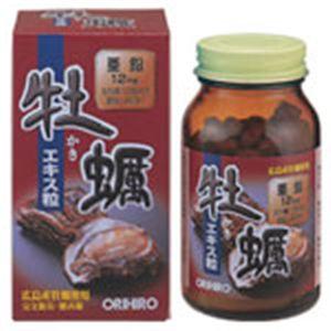 オリヒロ牡蠣エキス粒