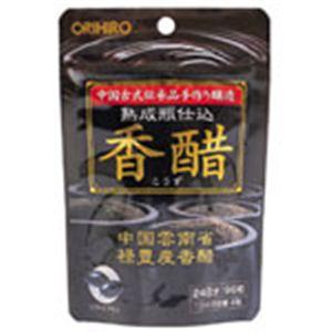 オリヒロ 香醋カプセル 【3セット】