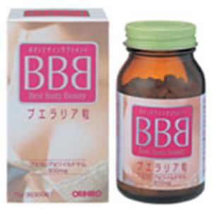 オリヒロ BBB(BestBodyBeauty) 【2セット】