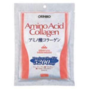 オリヒロ アミノ酸コラーゲン顆粒 【3セット】