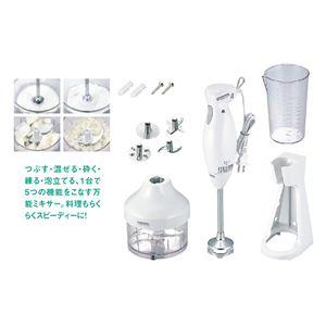 電気スティックミキサー マイティミキサー CS3-0306