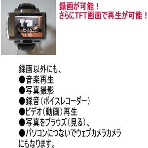 4GB ビデオウォッチ