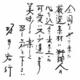 鉄人坂井シェフのプレミアムスープセット【6種12Pセット】 - 縮小画像6
