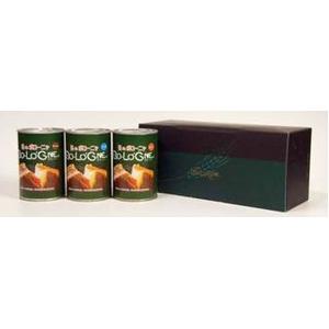 ボローニャ・デニッシュパンde缶(9缶セット)