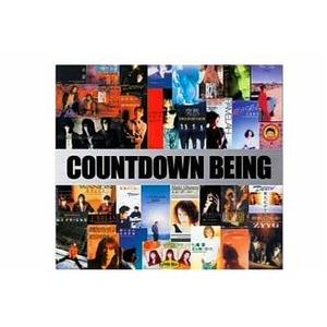 COUNTDOWN BEING(カウントダウン・ビーイング) CD4枚組