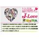 J-LOVE CD4枚組(全64曲)