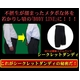 【7月末まで送料無料】¥3,791(業界最安値)