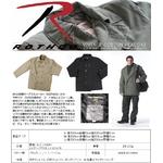 ROTHCO(ロスコ) ビンテージ風Pコート Mサイズ ブラック
