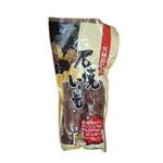 石焼き芋(いも)│500g×5袋