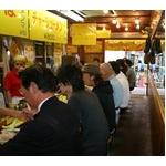 東京ラーメン ホープ軒本店 (5箱セット) 5,250円