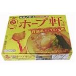 東京ラーメン ホープ軒本店 (10箱セット)