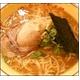 東京ラーメン ホープ軒本店 (10箱セット) - 縮小画像2