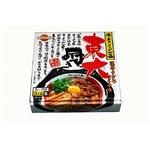 徳島ラーメン 東大 (5箱セット) 5,250円
