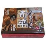 旭川醤油ラーメン|青葉