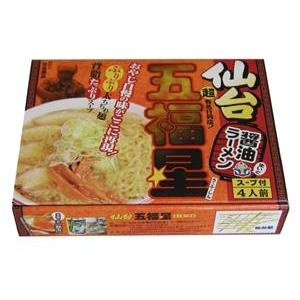 仙台ラーメン 五福星 (10箱セット)