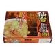 仙台ラーメン 五福星 (10箱セット) - 縮小画像1