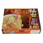 仙台醤油ラーメン|五福星(うーふーしん)