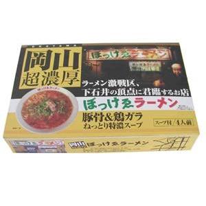 岡山ラーメン ぼっけゑ (5箱セット) - 拡大画像