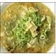 岡山ラーメン ぼっけゑ (10箱セット) - 縮小画像2