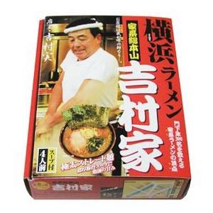 横浜ラーメン 吉村家 (5箱セット)