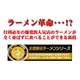 【送料無料!】全国銘店ラーメン 全21種類セット!(各1箱、計21箱セット)