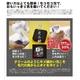 男磨く本舗 柿渋炭石鹸 10個セット - 縮小画像2