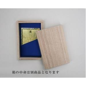 護符 【純金仕上げ】 「金のなる木」