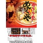 博多ラーメン めんくいや (10箱セット)