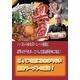 徳島ラーメン 奥屋 (10箱セット) - 縮小画像1