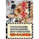 喜多方ラーメン 来夢 (10箱セット) - 縮小画像1