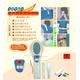 コードレス赤外線温熱治療器「ホットウェーバー」 (家庭用温熱治療器) - 縮小画像3