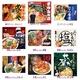 日本全国ご当地ラーメン食べつくし23種 (各2箱セット) 写真1