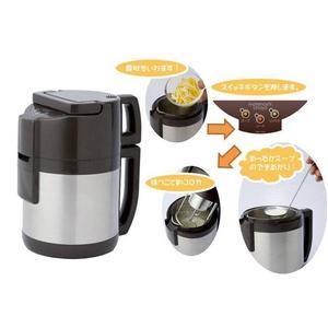 全自動野菜スープメーカー もてなし茶屋 FSM-3000の写真
