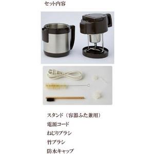 全自動野菜スープメーカー もてなし茶屋 FSM-3000-4